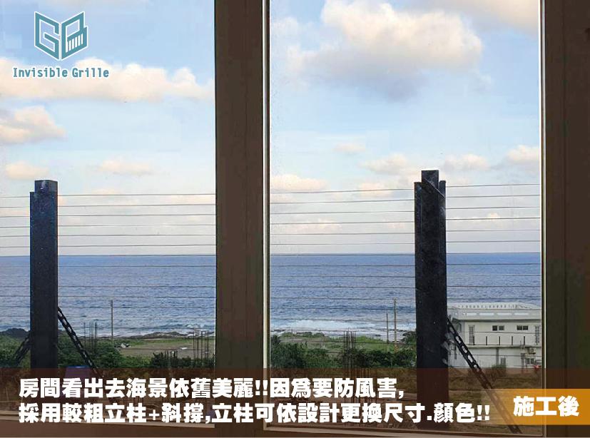 蘭嶼,隱形鐵窗,防墜