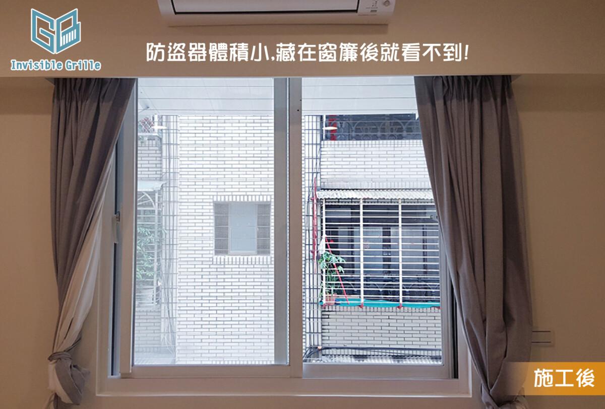 台北隱形鐵窗 ,防盜