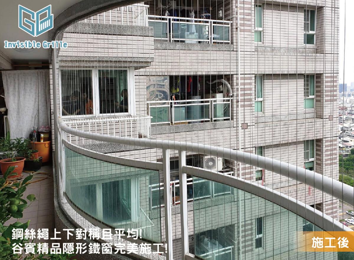 弧形陽台防墜網 隱形鐵窗