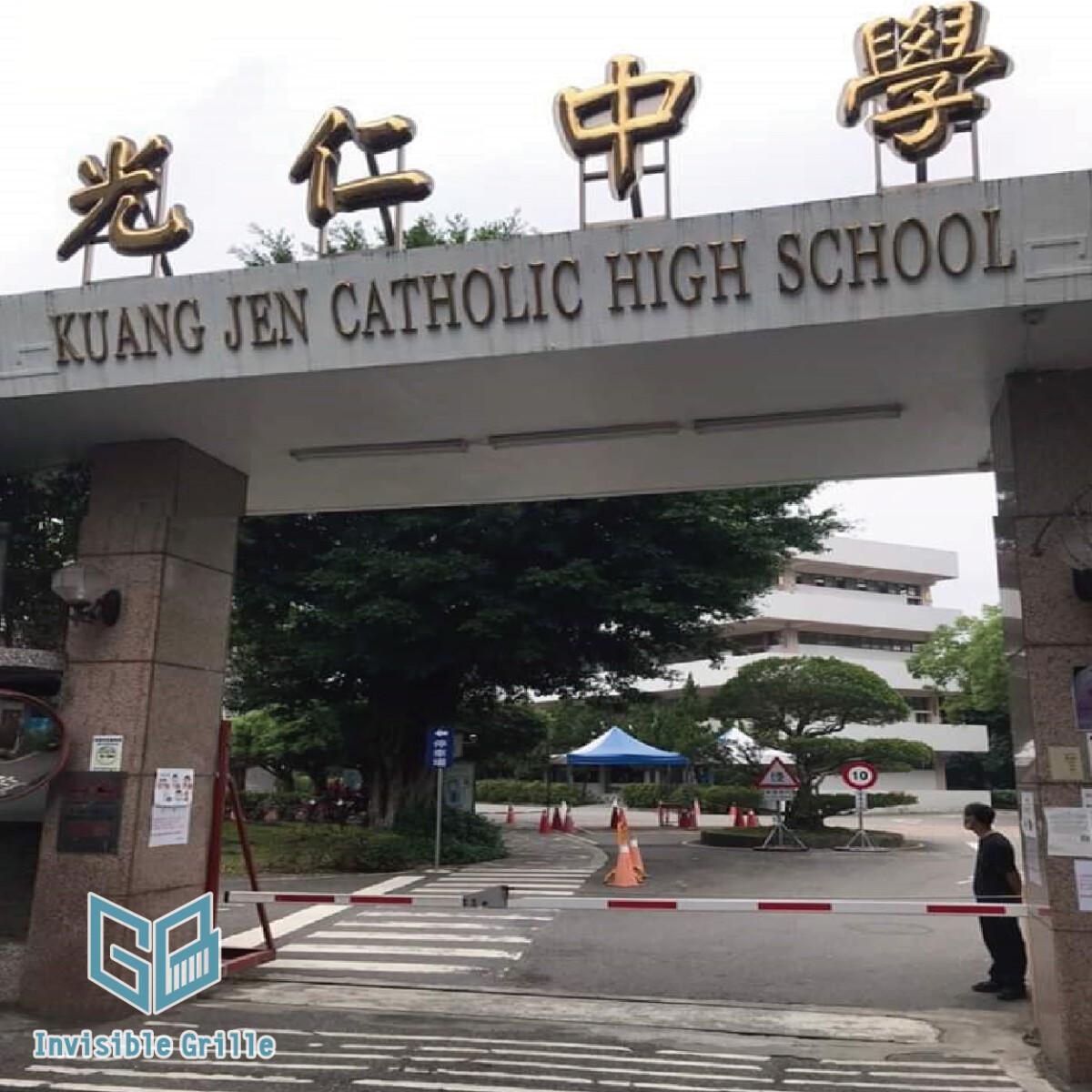 天主教光仁高級中學 , 隱形鐵窗 , 校園安全
