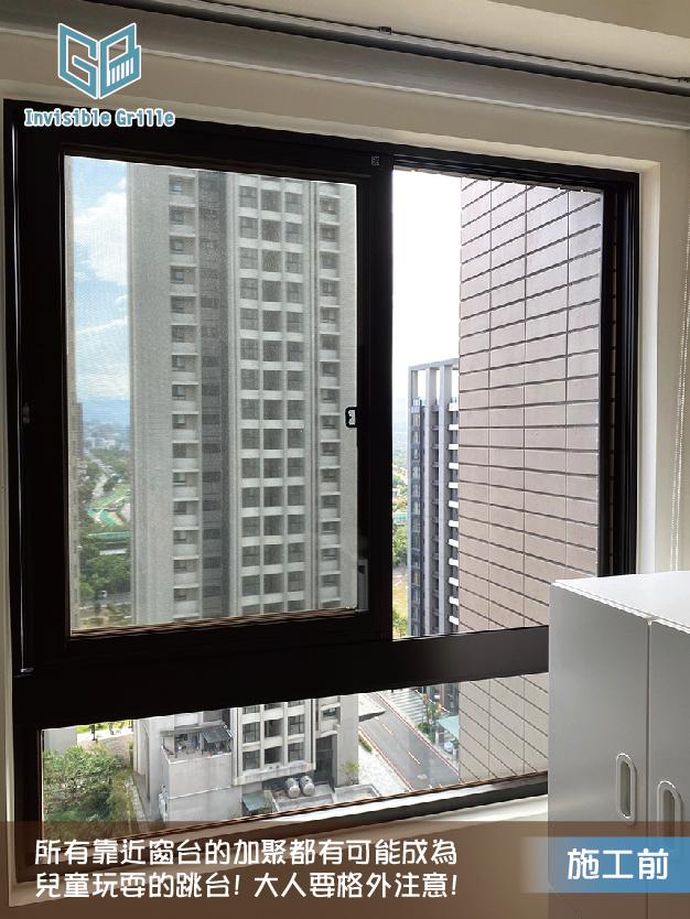 隱形鐵窗 防墜網 墜樓意外