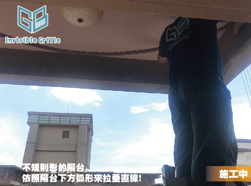 台北隱形鐵窗 , 貓咪防墜