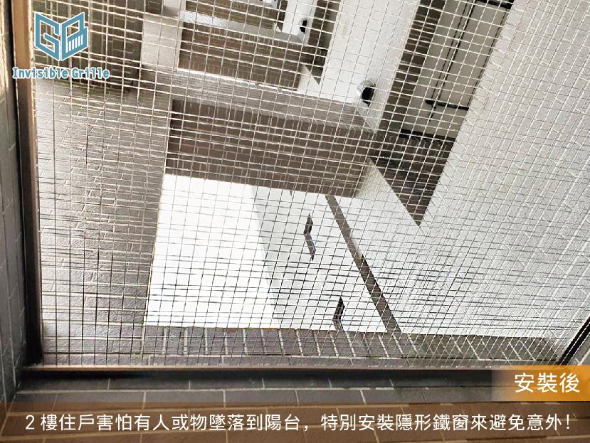 天井 隱形鐵窗 防墜網 墜樓意外