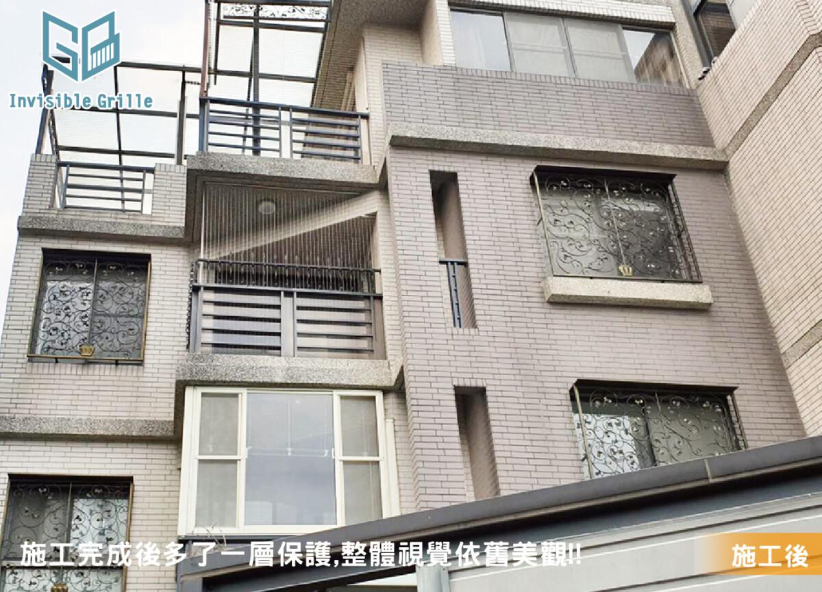 新竹隱形鐵窗 , 防盜 , 防墜