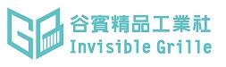 GB谷賓精品隱形鐵窗 Logo