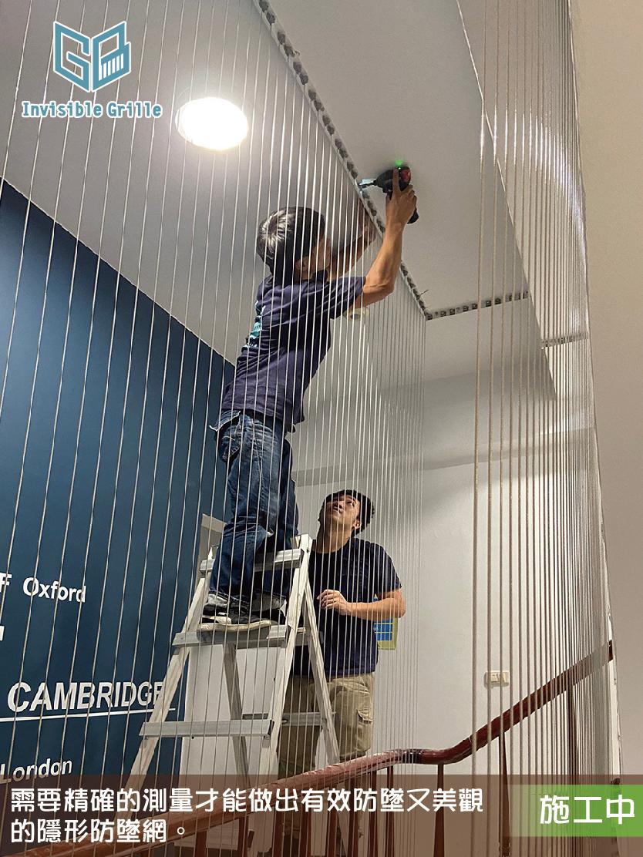 樓梯防墜 隱形鐵窗