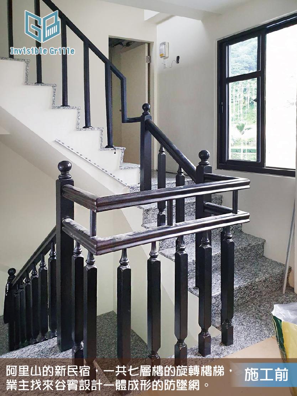 樓梯間防墜 隱形鐵窗