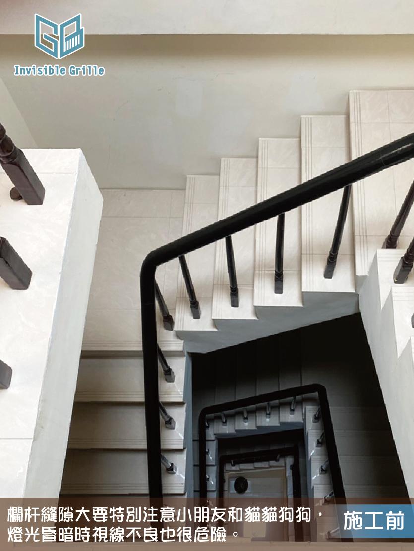 樓梯間防墜