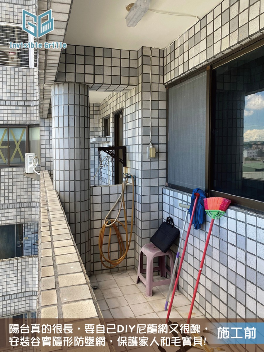 高雄隱形鐵窗 防貓 貓跳樓 谷賓
